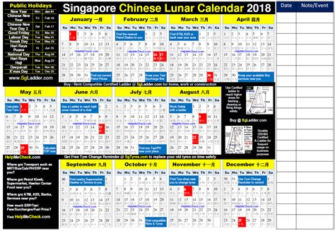 printable calendar 2018 sg chinese lunar calendar 2018 free for singapore