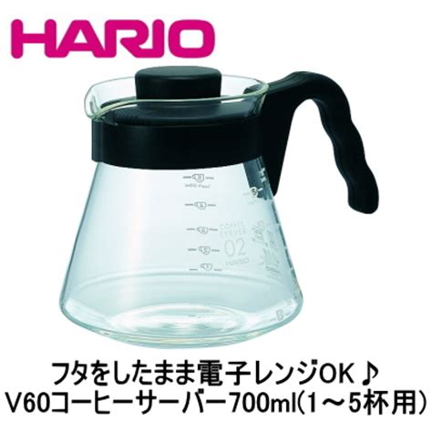 Diskon Hario V60 Vcs 02b Black Coffee Server 700 Ml ksrainbow rakuten global market hario hario v60 coffee server 700 for 1 5 vcs 02b