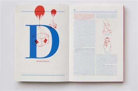 layout blog magazine publishing print on demand self publishing book design