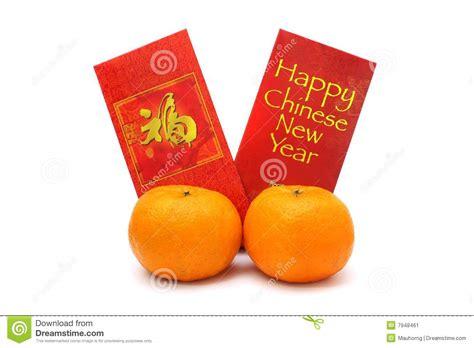 new year oranges singapore mandarin oranges and packets stock image image 7948461