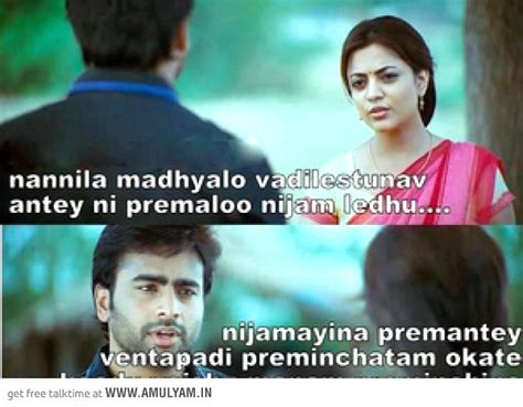 film love dailog solo movie dialogue about love