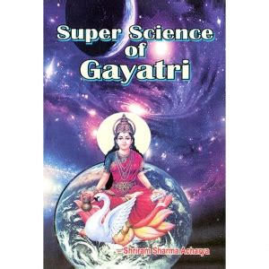 the super science book super science of gayatri all world gayatri pariwar