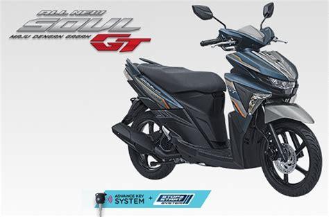 Alarm Motor Soul Gt bất ngờ yamaha b5d xuất hiện nghi ngờ d 242 ng xe mới của soul gt 2018 show xe 2banh vn