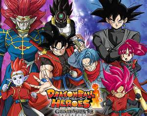 dragon ball heroes est quoi