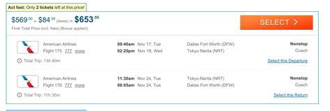 cheap flights to tokyo narita nrt from dallas fort worth dfw