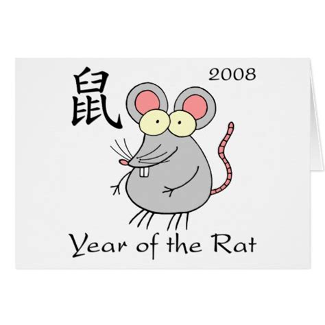 new year the year of the rat year of the rat card new year zazzle