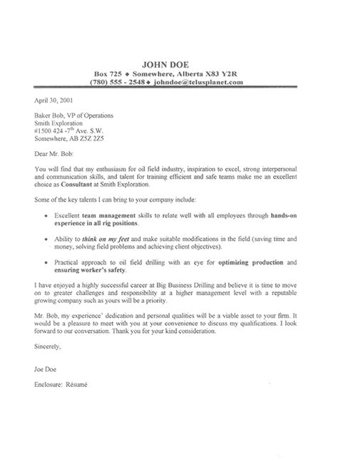 Rig Electrician Cover Letter