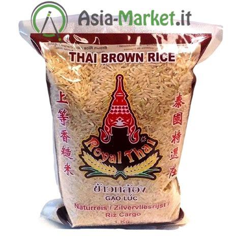 Tas Modipla Poshbag Brown Yama riso integrale thailandese royal thai 1 kg 2 80