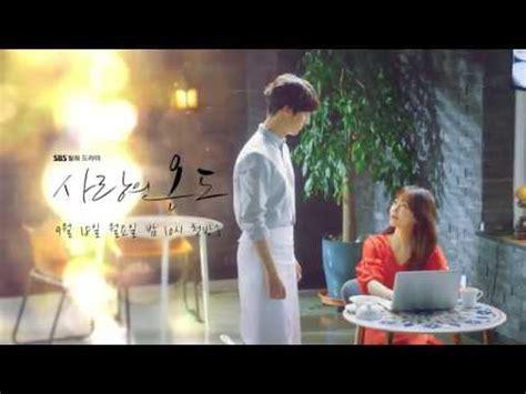 Dramanice Temperature Of Love | temperature of love engsub 2017 korean drama viewasian