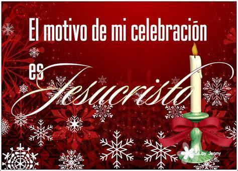 imagen linda familia en navidad x luzdary concepto y significado de la navidad para los cristianos