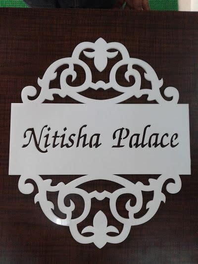 brass name plate designs for home brass name plate designs for home लल त ज प य ऊ in 2018