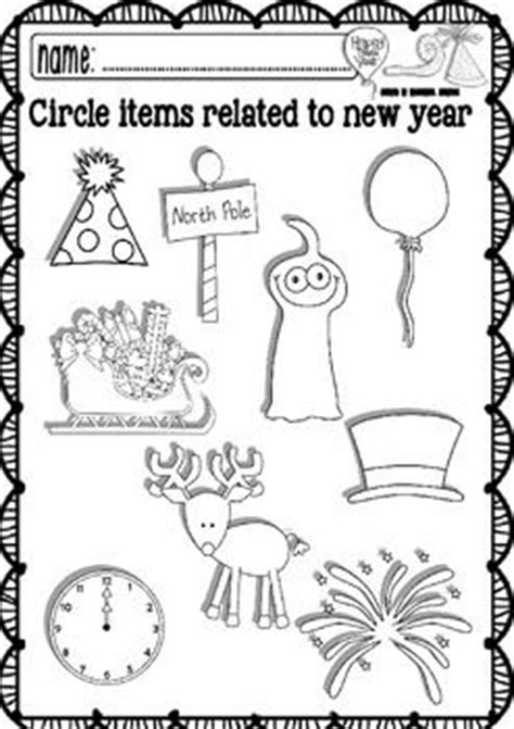 new year activities for grade 2 the world s catalog of ideas