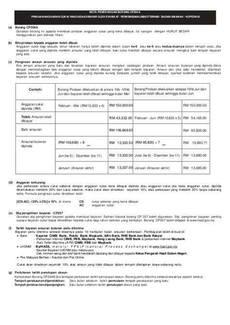 nota penerangan 2015 what and when to submit return under the respective law