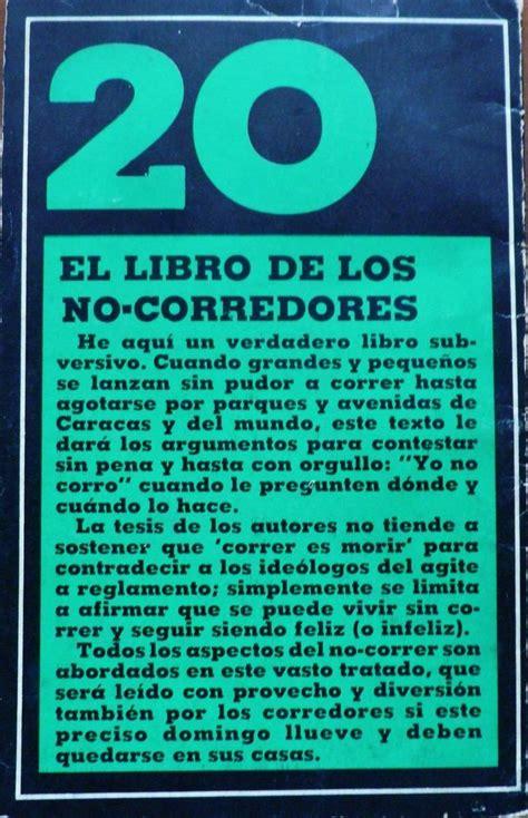 libro el capital en el el libro de los no corredores el diario de caracas humor bs 2 380 00 en mercado libre