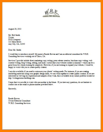 business introduction letter by email 7 business introduction email sle to client
