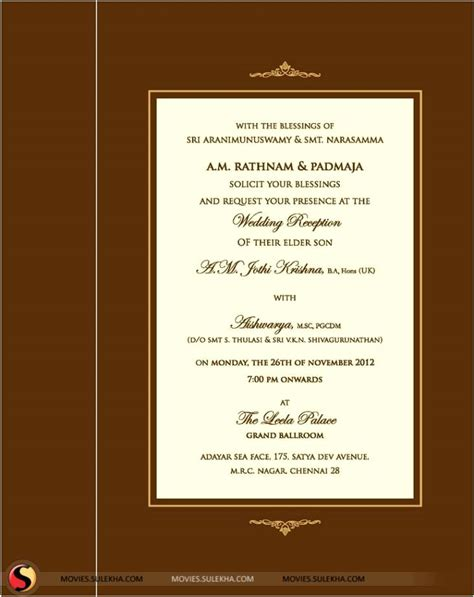 Wedding Invitation Quotes In Tamil by Marriage Quotes For Wedding Invitations In Tamil Image