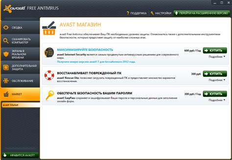 avast free antivirus free download and software reviews reviews on avast antivirus checkpoint route based vpn