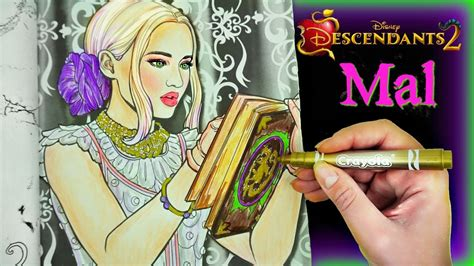 descendants 2 coloring book wickedly cool coloring book for and books disney descendants 2 color mal and spell book