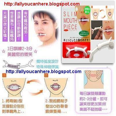 Necklift Slimmer Pering Dagu Leher slim alat penipis bibir senam wajah perbagus struktur otot wajah bibir dagu