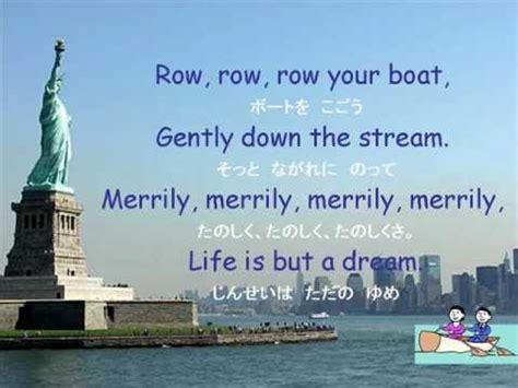 row row row your boat no lyrics row row row your boat with lyrics youtube