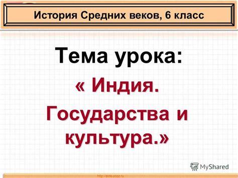 дарков а.и учебник по строительной механике