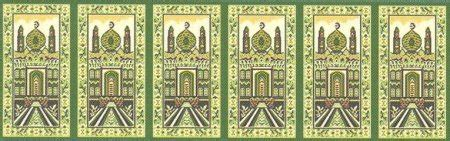 Karpet Sajadah Medeena karpet sajadah masjid hijau www globalkarpet