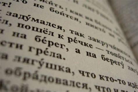 lettere in russo come imparare l alfabeto russo in 3 ore applicazione per