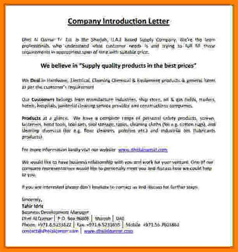 Construction Company Introduction Letter Sle Pdf 7 Sle Company Introduction Introduction Letter