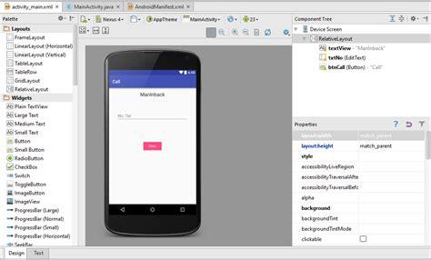 membuat aplikasi sederhana pada android studio android studio cara membuat aplikasi calling sederhana