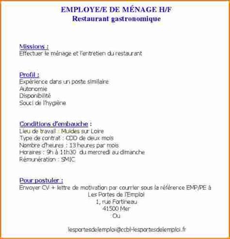 Lettre De Motivation Emploi Saisonnier Mairie 10 lettre de motivation espace vert mairie exemple lettres