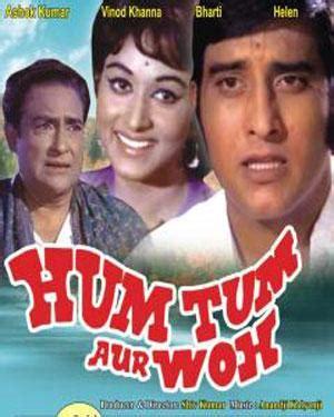 hum dono film wiki hum film junglekey in image