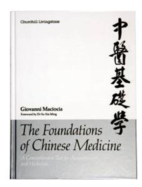 Acupuncture Com Education Theory Dai Meridian