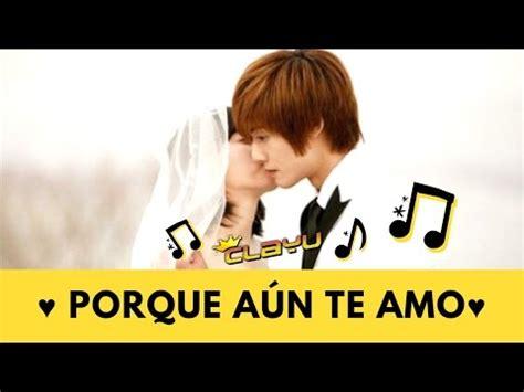 download mp3 te amo mi amor download porque a 250 n te amo jeancarlos canela bof
