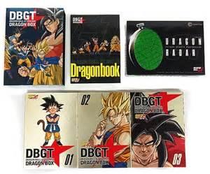 Dvd Box 9mm Gt Pro ドラゴンボール dvd box box gt編 中古 アニメdvd 通販ショップの駿河屋