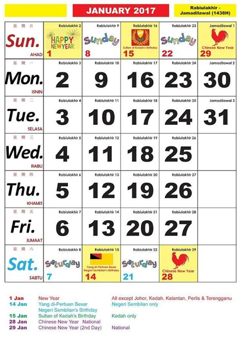 Calendar 2017 Pdf Malaysia Calendar Malaysia 2017 Android Apps On Play