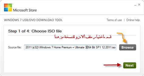 tutorial instal windows 7 via flashdisk tutorial install windows 7 via usb software free and