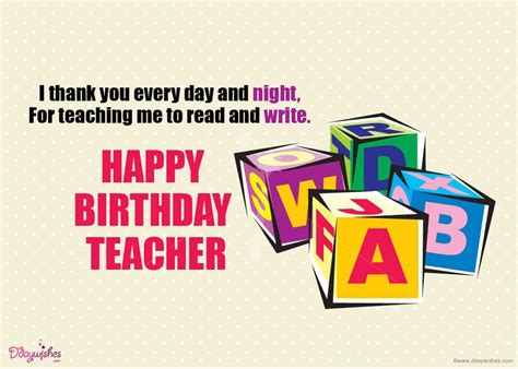 Birthday Cards For Teachers Top 100 Birthday Messages For Teacher With Cards Happy
