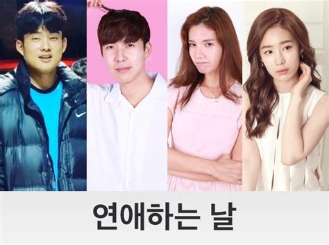 film korea a day upcoming korean web drama quot a day for romance quot hancinema