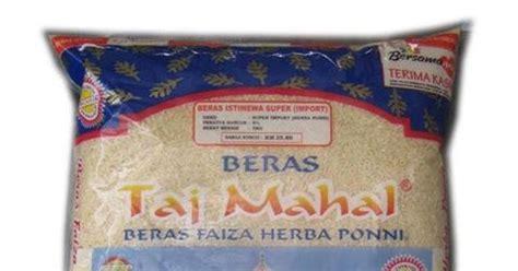 Herba Ain ain safiyyah jimat dengan beras faiza herba ponni sangat