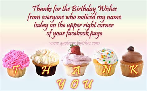 birthday wishes    noticed   today   upper  corner