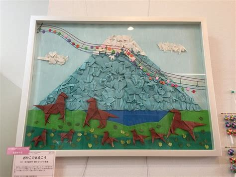 Tokyo Origami Museum - tokyo origami museum sumida japan top tips before you
