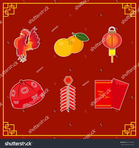 new year element vector free element new year stock vector 557753356