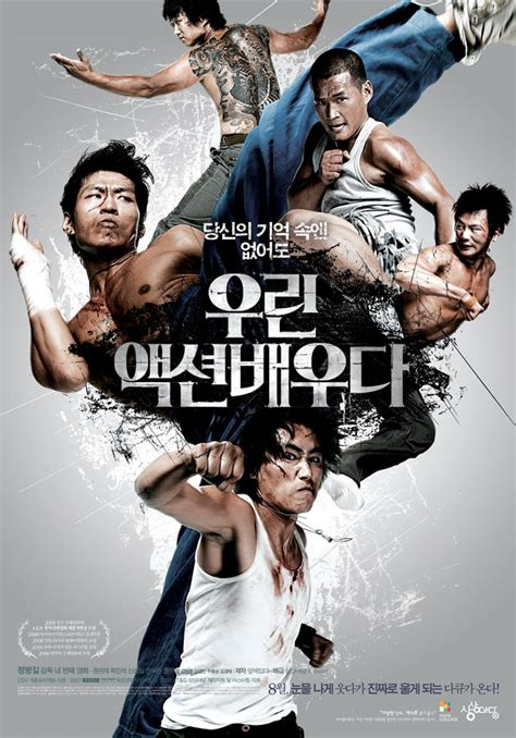 film korea action the koffia blog action month review action boys 우린 액션