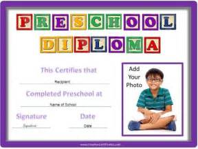 preschool graduation certificates templates preschool certificates