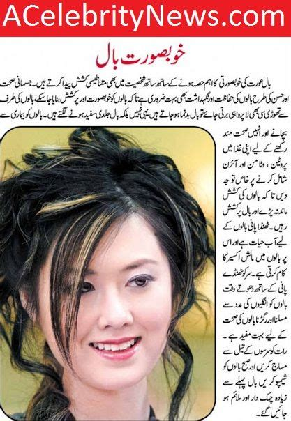 hairstyles for long hair videos in urdu 17 best ideas about beauty tips in hindi on pinterest