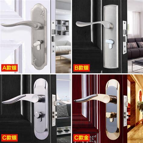 Bedroom Door Living Room New Aluminum Alloy Material Interior Door Lock Living Room