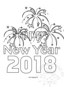 new years coloring pages new year coloring page