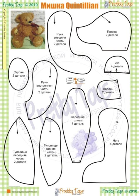 Memory Teddy Bear Patterns Free | search results for free memory teddy bear sewing pattern