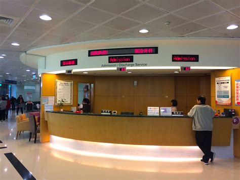hospital front desk hiring taipei medical university hospital