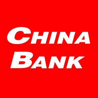 china bank number china bank ph chinabankph